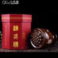 陶瓷扶罐經絡養生美容溫灸器電熱磁療漢灸儀汗灸刮痧加熱敷寶「七色堇」
