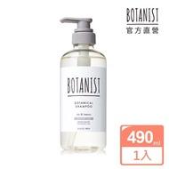【BOTANIST】植物性洗髮精_鳶尾花&小蒼蘭490ml(受損護理型)