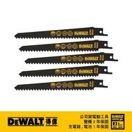 【DEWALT 得偉】高碳鋼木工用木材及木材曲線PVC快速切割軍刀鋸片152mm(DT2362  5入裝)