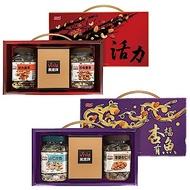 萬歲牌 活力堅果/杏福有魚堅果 禮盒(2罐/盒) 2盒任選