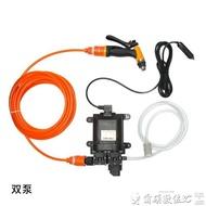 洗車機12V高壓便攜水泵汽車用洗車器家用清洗機小型洗車神器LX爾碩數位3c