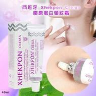 西班牙 Xhekpon Crema 膠原蛋白頸紋霜 40ml