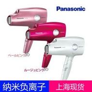 Shanghai spot Japan Panasonic Nano-moisturizing skin care hair dryer EH-NA97 hot and cold wind NA57