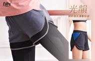 iFit Fitty 光韻網紗機能運動短褲