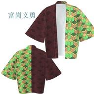【COD】Anime Demon Slayer Kimetsu No Yaiba Kamado Tanjirou Agatsuma Zenitsu Kochou Shinobu เด็กผู้ใหญ่เสื้อคลุมชุดนอนกิโมโน Cosplay Costume Kid/Adult Kimono Haori Shirt ชุดคอสเพลย์ เสื้อดาบพิฆาตอสูร ชุดชิโนบุ ชุดดาบพิฆาตอสูร