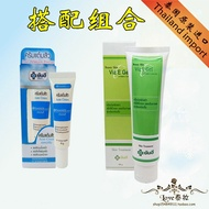 Love Thai makeup Thailand authentic Yanhee acne cream to dilute acne E vitamin gel acne print repair