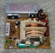 ◢ 簡便宜 ◣ 二手 微波爐 水波爐 高壓變頻器 變頻高壓板