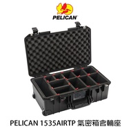 PELICAN 1535AIRTP 氣密箱含輪座 超輕氣密箱含輪座 TrekPak隔板組 防撞 防潮 公司貨 酷BEE