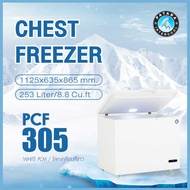 PatanaIntercool ตู้แช่แข็ง Chest Freezer 8.8 คิว (White PCM) รุ่น PCF305