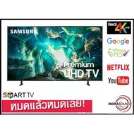 Samsung Premium UHD Flat TV รุ่น UA55RU8000K Series 8  55''นิ้ว Smart Hub และ Samsung One Remote ใช้งานง่ายครบทุกฟั่งชั่น สินค้าแท้ 100%มาพร้อมประกัน 3 ปี