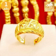 แหวนทองหนึ่งสลึง ลายโปร่งจิกเพชร 96.5% น้ำหนัก (3.8 กรัม) ทองแท้ RB025-1
