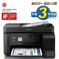 (不適用登錄活動)【EPSON】L5190 雙網四合一連續供墨複合機(傳真/Wi-Fi Direct)