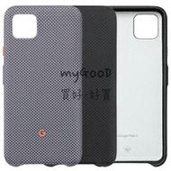 「原廠公司貨」Google 谷歌 Pixel 4 XL 織布手機保護殼—純粹黑、有點灰