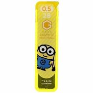 小禮堂 小小兵 日製自動鉛筆筆芯《黃.BOB》0.5mm.2B筆芯.學童文具