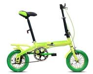 TRS Folding Bike 12 Inch Single Speed – 1227