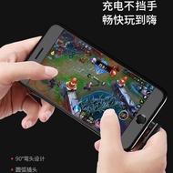 【優勝仕】 iPhone專用 完全兼容 酷玩系列SJ168尼龍編織彎頭充電線 蘋果手機遊戲型充電線