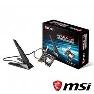 MSI微星 HERALD-AX WIFI 6 無線藍芽網卡