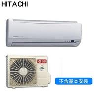 本月特價25980元【日立冷氣】精品YK系列 適用於3-4坪 2.8kw 冷暖型冷氣《RAS/RAC-28YK1》壓縮機10年保固