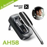 【Avantree AH58 一對二藍牙耳機+接收器二合一車用套件(免持藍牙耳機+擴充底座)-多點連接/有線變無線/支援aptX/HiFi級音質】【風雅小舖】