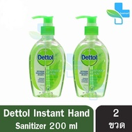 Dettol เดทตอล เจลล้างมืออนามัย 200 มล [2 ขวด] Dettol Instant Hand Soap Sanitizer 200ml สูตรหอมสดชื่นผสมอโลเวล่า