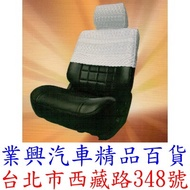 TIERRA 4門 1998/06-03  半截式白蕾絲汽車椅套(UWF-009)