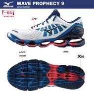 【美津濃 MIZUNO 】WAVE PROPHECY 9 一般型男款慢跑鞋 J1GC200027-白藍/男-6880元