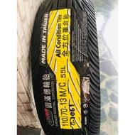 [ 哈利輪胎 ] GMD 固滿德 G1061 12吋
