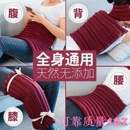 紅豆熱敷包紅豆袋微波爐加熱純棉溫敷熱敷理療袋家用頸腰部。5639891