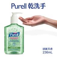 【Purell】美國第一品牌 乾洗手凝露(236ml=8oz) 含蘆薈維他命E護手配方【特價】§異國精品§