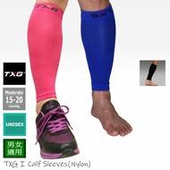 TXG 經典運動腿套 尼龍 (黑/桃紅/藍) 男女適用 適合跑步、騎車、運動、旅行、