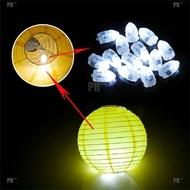 PR ** 10pcs / lot LED氣球燈白色氣球燈,用於紙燈籠氣球婚禮派對裝飾
