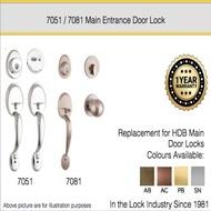 HDB Entrance Lock/ Main Door Lock / Griphandle Lock / Door Lock / Lockset