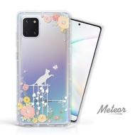Meteor Samsung Galaxy Note10 Lite 奧地利水鑽殼 - 貓咪戀曲