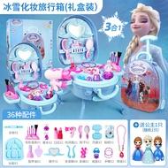 Aisha เจ้าหญิงของเล่นกล่องเครื่องสำอางชุดเด็กน้ำแข็งโรแมนติกแต่งตัวสาวเด็กกระเป๋าเดินทางรถเข็นกล่อง
