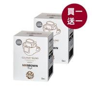 【買一送一】伯朗大濾掛咖啡-精選綜合(15公克x8包/盒) 買一組即買一送一