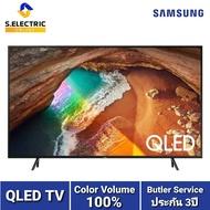 Samsung Smart QLED TV 4K TV QA55Q60RAKXXT (2019) ขนาด 55 นิ้ว
