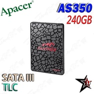 APACER 宇瞻【PANTHER AS350 240G】SSD 2.5吋 固態硬碟 Feng3C