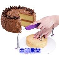生活殿堂 (預購) 小號 惠爾通Wilton 蛋糕分層器 分層器蛋糕分層切割器蛋糕分割器生日蛋糕麵包切割分片器夾餡夾水果