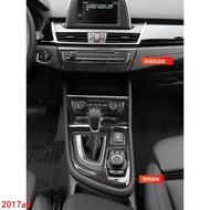 現貨寶馬2系多功能旅行車218I改裝碳纖維內飾車貼后視鏡罩汽車裝飾框