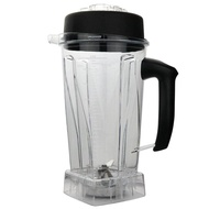 Commercial Blender Spare Parts 2L Container Jar Jug Pitcher Cup for Vitamix 60oz