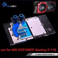 วอเตอร์บล๊อคใช้สำหรับ MSI GTX1080Ti Gaming X 11G/เกราะ11G OC/คลุมทั้งหมดการ์ดจอหม้อน้ำทองแดงบล็อก RGB Light