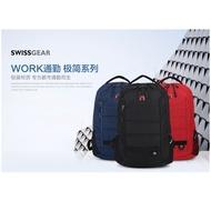 [威戈瑞士軍刀雙肩包] 男女休閒背包-中學生書包[swissgear] 14寸電腦包 [紅螞蟻小舖]