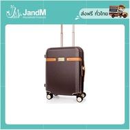 JandM กระเป๋าเดินทางล้อลาก 20 นิ้ว รุ่น Sbl Richmond II Spinner Tag ส่งkerry