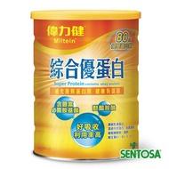 偉力健®綜合優蛋白 (500g/罐)