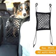 29X24ซม.รถสุนัขสัตว์เลี้ยงสุทธิเครื่องกั้นทนแรงชนเก็บตาข่ายบัฟเฟอร์ประตู Backseat สุนัขความปลอดภัยเดินทางกระเป๋าเก็บของ