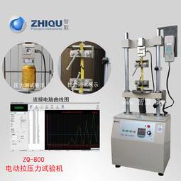 Z994智取ZQ- 800拉壓力試驗機500公斤高精度萬能拉壓力測試機