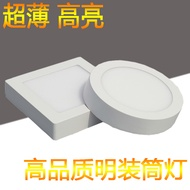 18w led panel light lamp Ultra thin square downlight ceiling