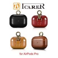 ICARER 復古系列 AirPods Pro 金屬環扣 手工真皮保護套