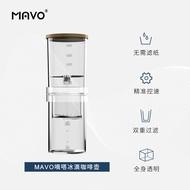 ✂⊰MAVO tick ice drip coffee maker cold coffee drip filter pot ice stuffed drip teapot cold bubble filter Cup