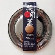 Imported from Japan Yoshikawa Stainless Steel Snow Pan Stew Pot Milk Pot dianyuansu ci lu guo Noodle Boiler Instant Noodles Pot Flat Pot Cover